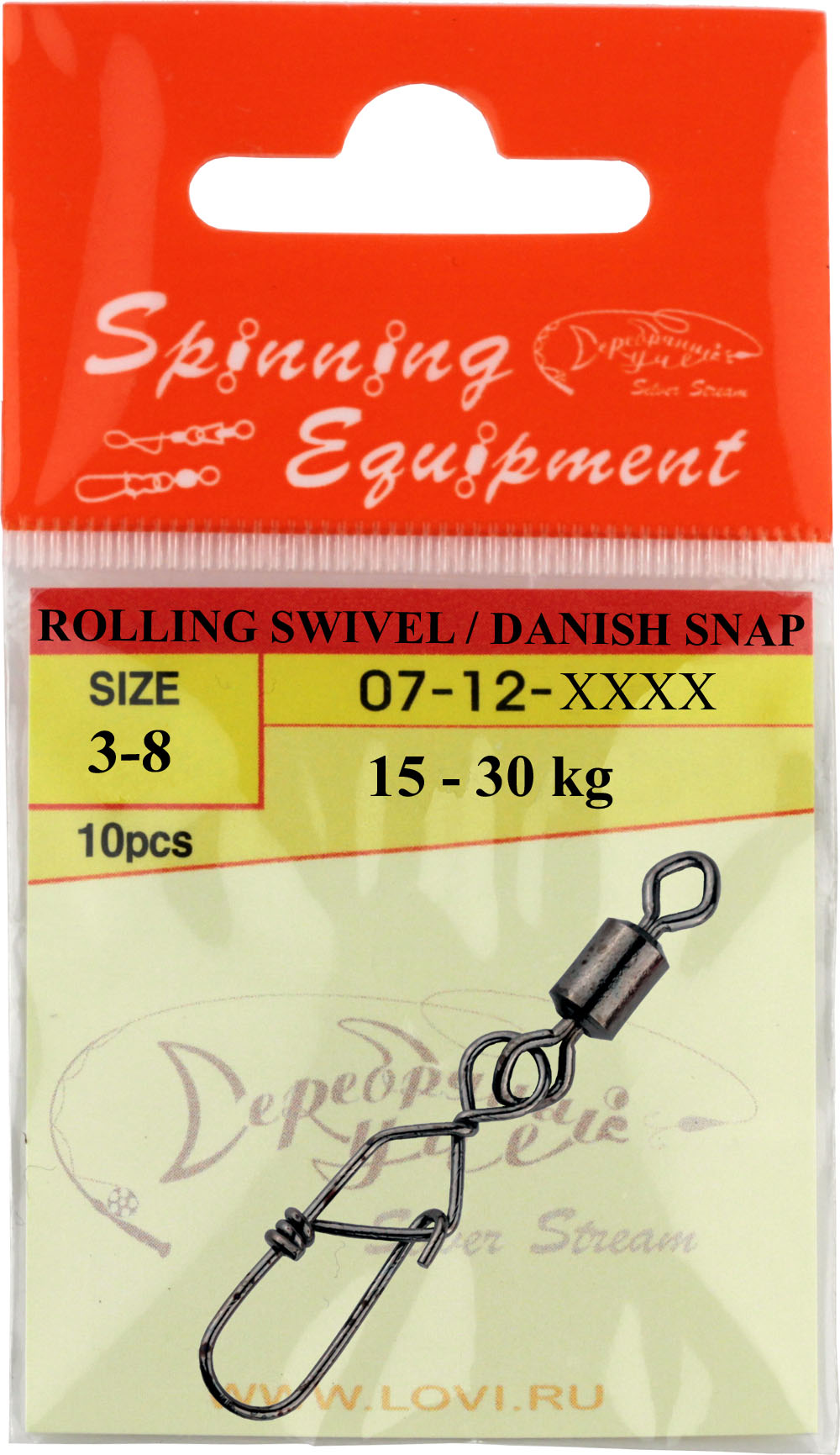 Вертлюжок с застёжкой ROLLING SWIVEL / DANISH SNAP